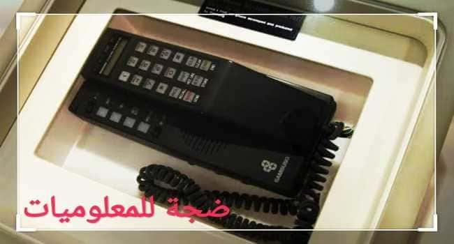 هاتف Samsung SC-1000  الجوال
