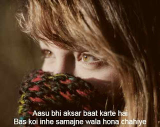nazar shayari in hindi