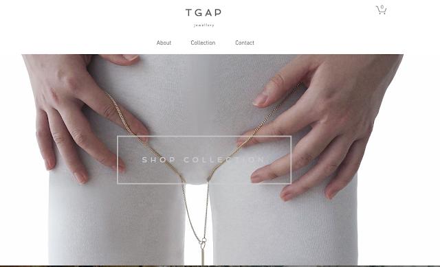 The thigh gap.