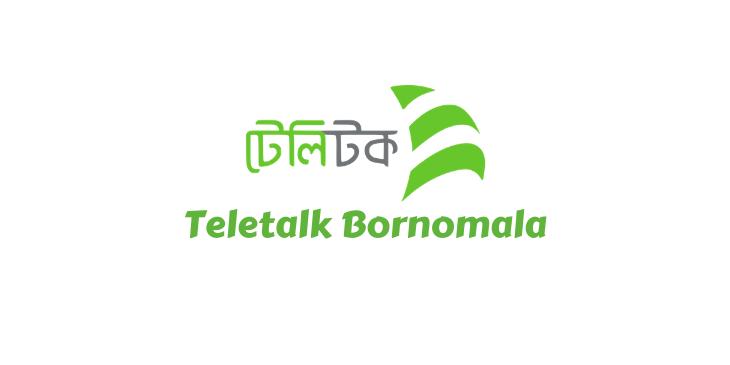 Teletalk Bornomala 3G internet package 2021