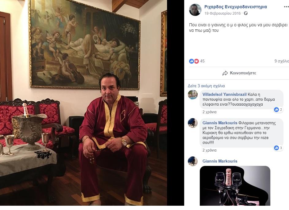 Ριχάρδος Mυλωνάς: Χλιδή και σαμπάνια στο προφίλ του στο Facebook