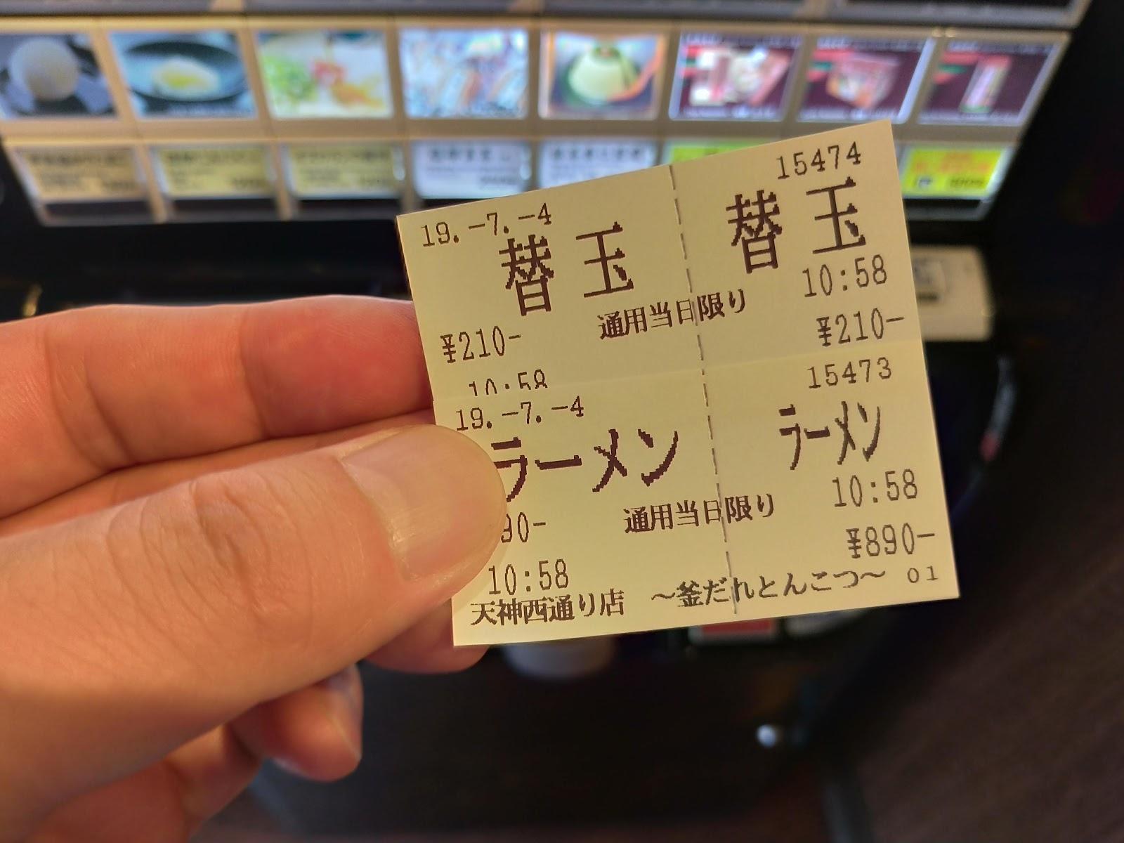 一蘭天神西通り店釜だれとんこつラーメン+替玉