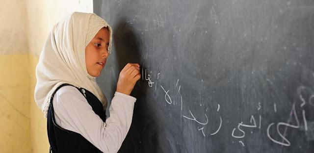 https://www.abusyuja.com/2020/11/hak-dan-kewajiban-siswa-pelajar-dalam-pendidikan Islam.html