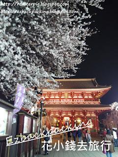 東京淺草寺初詣