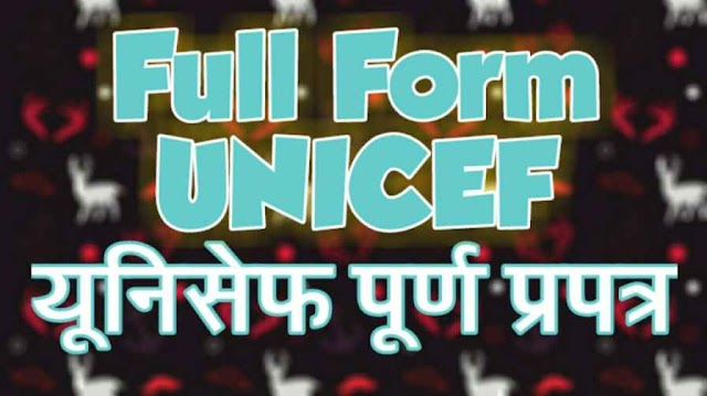 Full Form UNICEF All Full Forms