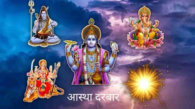 पंचदेव पूजन मंत्र संस्कृत - सोलह उपचार पूजन, ध्यान, प्राण प्रतिष्ठादि हिंदी विधि सहित