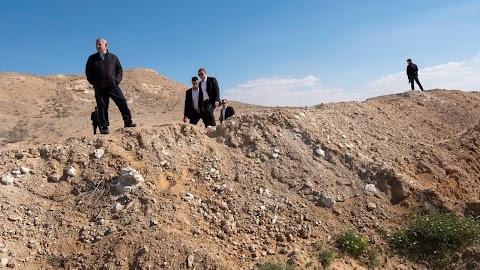 Izrael atomfegyver előállítására szolgáló újabb iráni létesítményt leplezett le