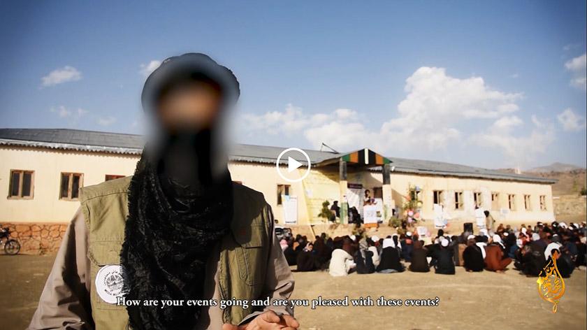 Скріншот з відео «Ісламського Емірату Афганістан», телекомпанія Al-Emara