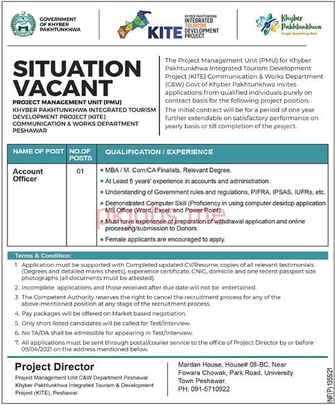 Latest Project Management Unit Management Posts 2021