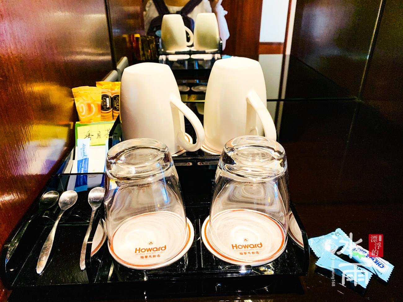 福華大飯店|杯子