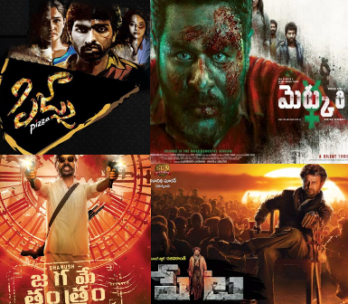 karthik-subbaraj-telugu-movies-list-telugu-dubbed-tamil-movies