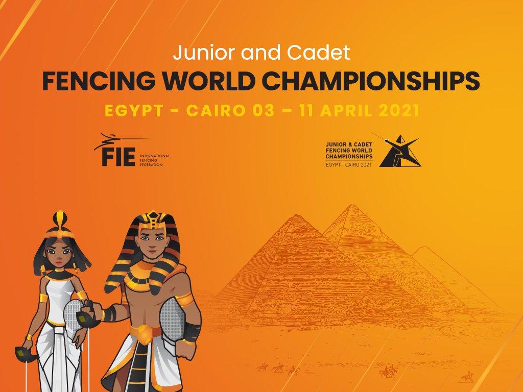 بطولة العالم للمبارزة أواسط و أشبال: الجزائر حاضرة ب 15 مبارز