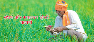 Hindi-spiritual-Story