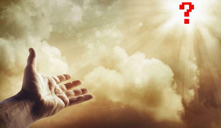 ईश्वर कौन है क्या ईश्वर का अस्तित्व है Who is God, does God exist?