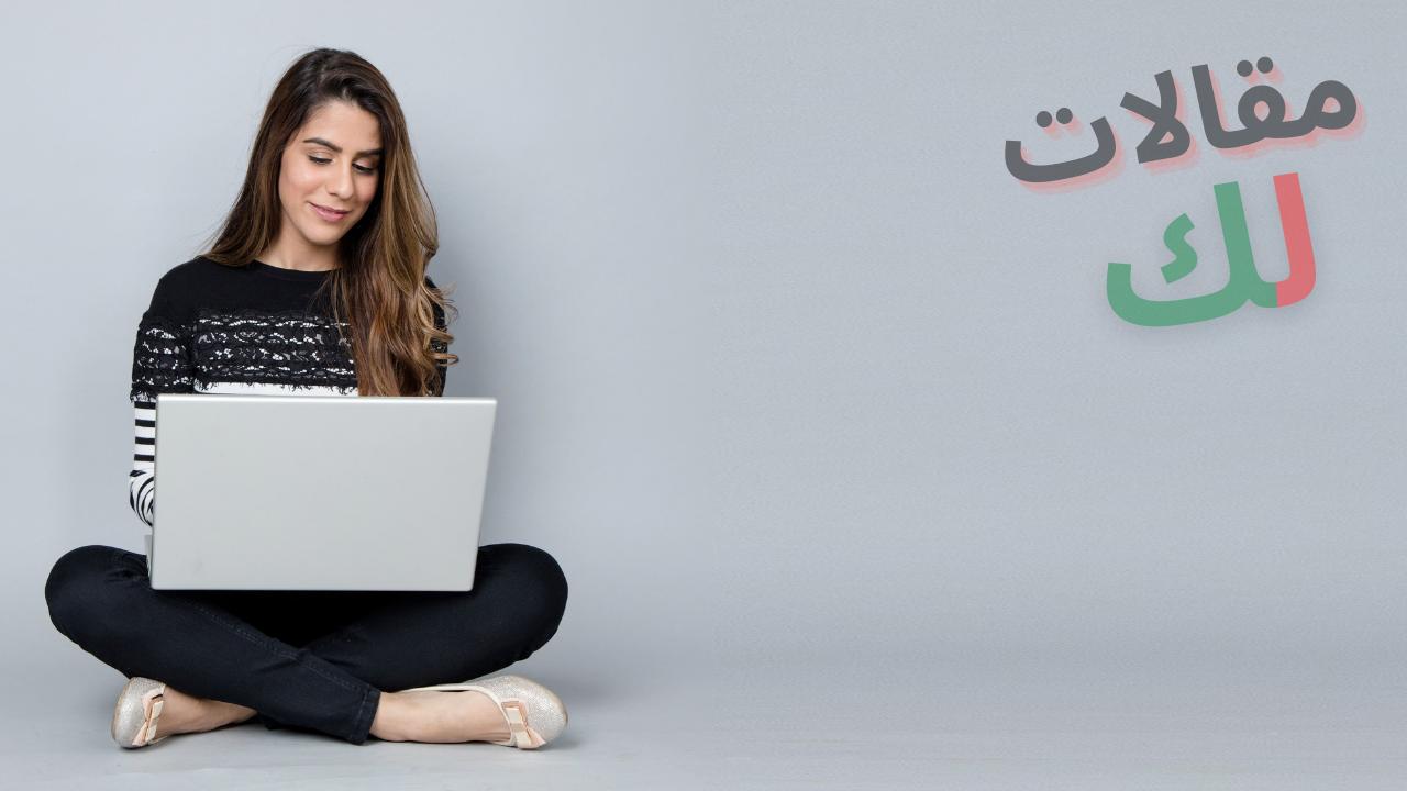 نصائح للمبتدئين في التسويق عبر المدونات