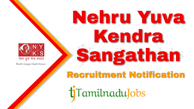NYKS Recruitment notification  2019, govt jobs for graduate, govt jobs for 12th pass, govt jobs for degree, central govt jobs