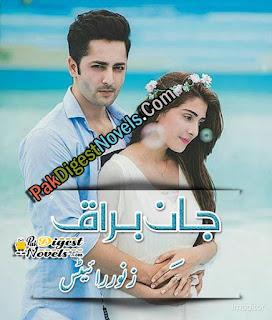 Jan-E-Buraq (Complete Novel) By Zanoor Writes