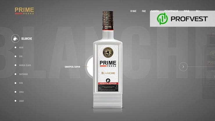 Конкурс от PrimeDrink