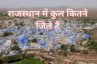 jodhpur hlue city rajasthan india