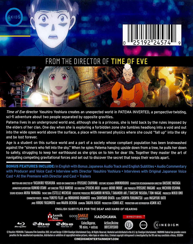 blu-ray and dvd covers: STUDIO GHIBLI + G-KIDS ANIMATION