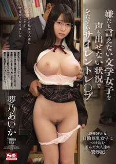 SSNI-325 Yumeno Aika Literature SEX Silent