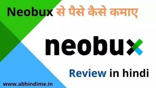 Neobux review in hindi