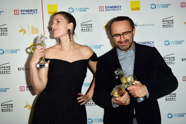 Photos of Maryana Spivak at 2nd Golden Unicorn Awards in London