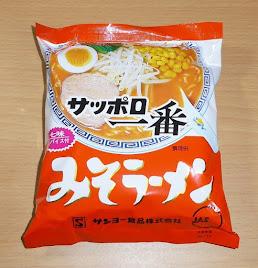 サンヨー食品株式会社 サッポロ一番みそラーメン