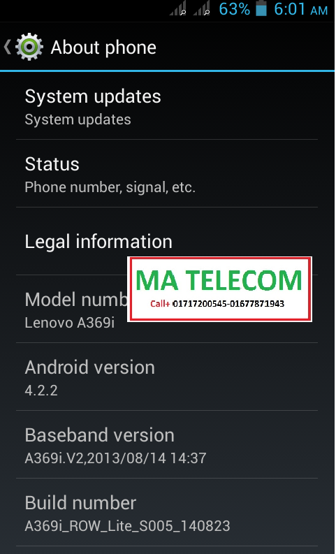 Lenovo A369i Firmware Flash File 100 Tested Without - Imagez co