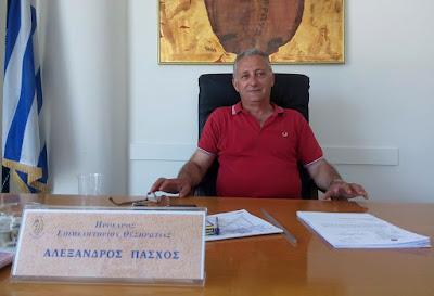 Από τους μακροβιότερους προέδρους Επιμελητηρίων στην Ελλάδα ο Θεσπρωτός Αλέκος Πάσχος