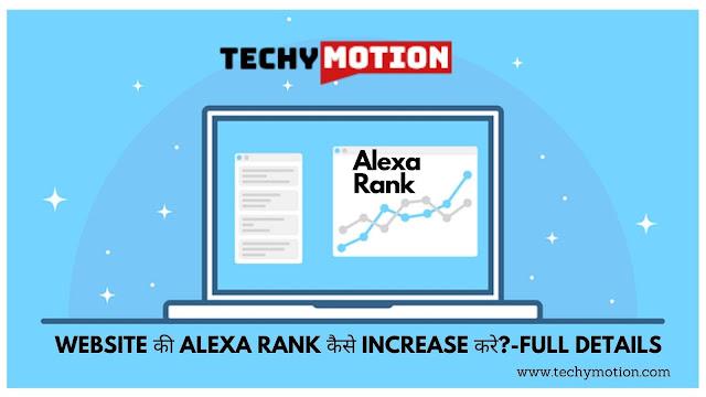 increase-alexa-rank