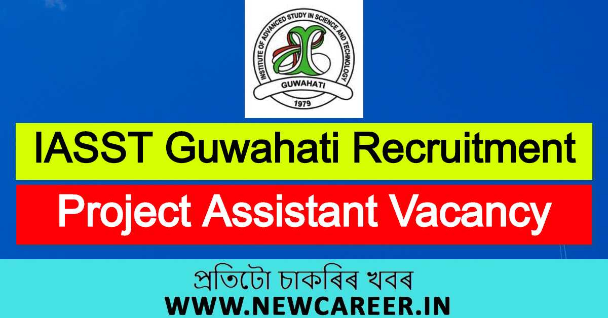 IASST Guwahati Recruitment 2020: Apply For Project Assistant Vacancy
