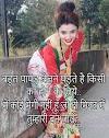 Khwahish Shayari Hindi mei, Teri khwahish