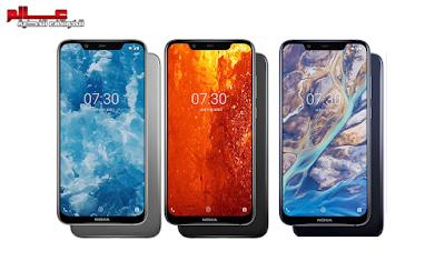 مواصفات و مميزات هاتف نوكيا Nokia 7.1 Plus يعرف ايضا بإسم Nokia X7