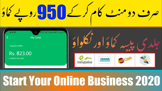 Earn Daily 950 PKR Free Earning App ( Play Game Earn Money ) Instant Withdraw Proof jazzcash 2020