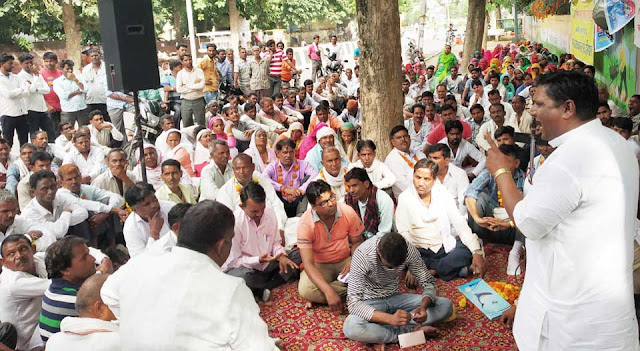 Faridabad municipal corporation employees begin strike on September 21