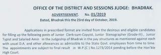 Bhadrak Court Junior Clerk cum Copyist Previous Question Papers and Syllabus 2019