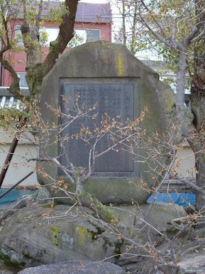 大阪天満宮藤原敦基・敦光の詩碑