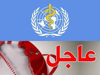 الصّحة العالميّة تؤكد تسجيل بوادر لتحسن الوضع الوبائي في تونس