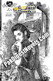 Mujhe Ishq Hai Episode 3 (Novelette) By Subas Gul