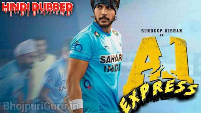 A1 Express (2021) South Hindi Dubbed Full Movie Release Date Sandeep Kishan - Bhojpuri Guru