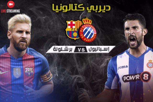 نتيجة مباراة برشلونة واسبانيول في الدوري الاسباني