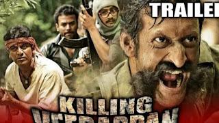 Killing veerappan movie
