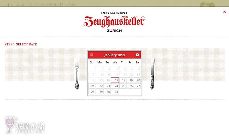 【瑞士蘇黎世美食】軍火庫餐廳 Zeughauskelle。觀光客指定必訪
