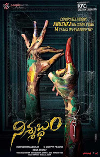 Nishabdham / Silence First Look Poster 1