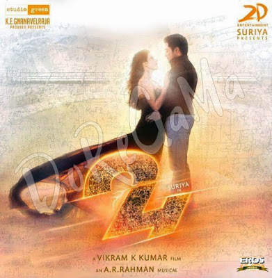 Surya 24 Movie CD FRont Cover Poster Wallpaper