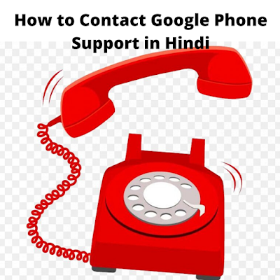 How to Contact Google Phone Support in Hindi