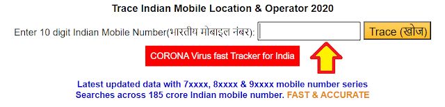 Mobile Number se location kaise pata kare