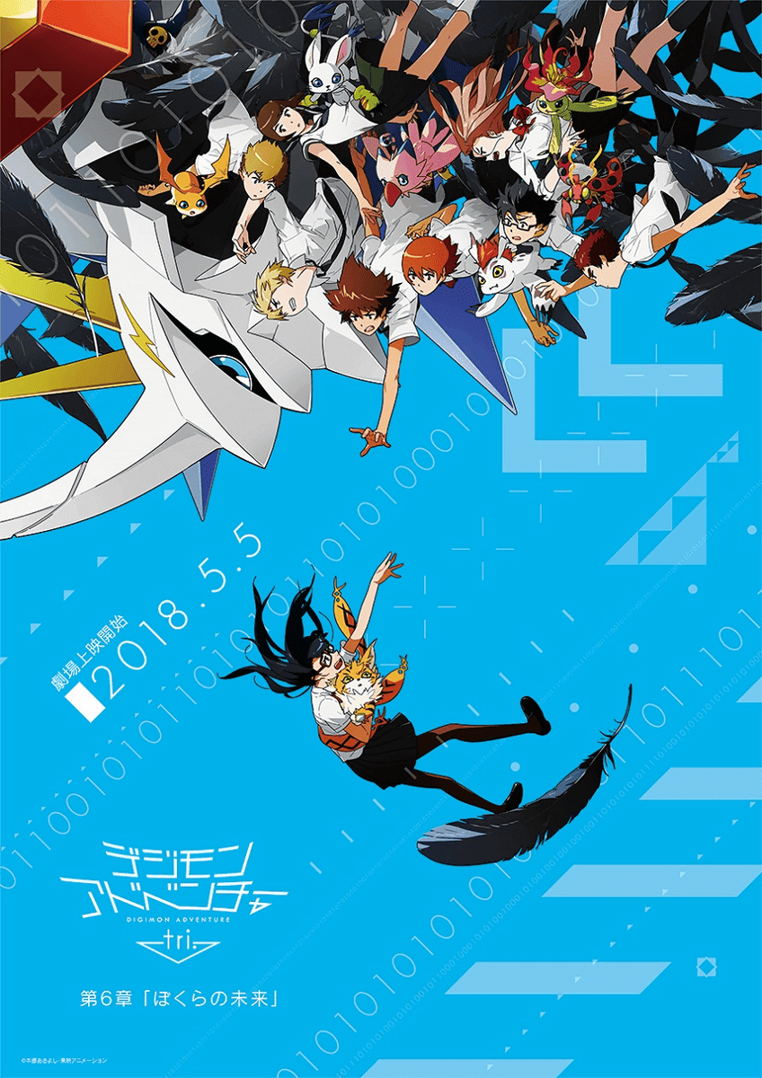 Digimon Adventure Tri 6 Bokura No Mirai
