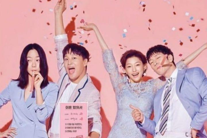 Download Drama Korea Matrimonial Chaos Subtitle Indonesia